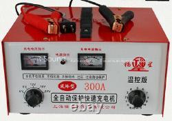 300A pure copper car battery charger high-power truck forklift charger 6v12v24v